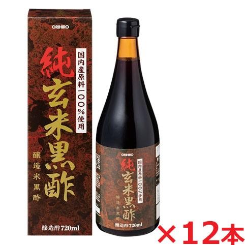オリヒロ純玄米黒酢 720ml×12本