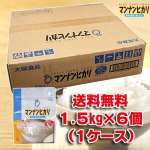 ★送料無料・マンナンヒカリ 9kg(1.5kg×6個) お徳用 糖尿病・肥満症