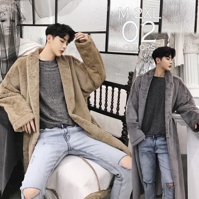 大人の ガウンコート ロング丈 ボア コート モコモコガウン メンズ メンズファッション 韓流 韓国ファッション カジュアル 冬