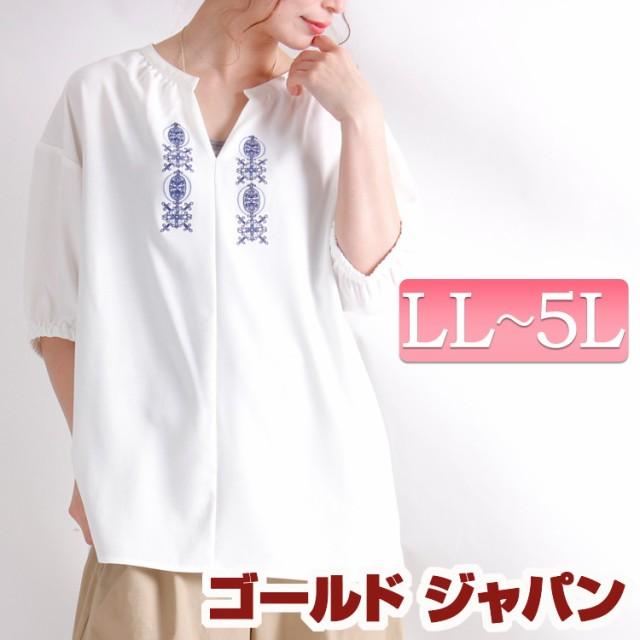 夏新作 大きいサイズ 刺繍スモックブラウス トップス シャツ ブラウス スモックブラウス 刺繍ブラウス スモック ぽわん袖 バルーン袖