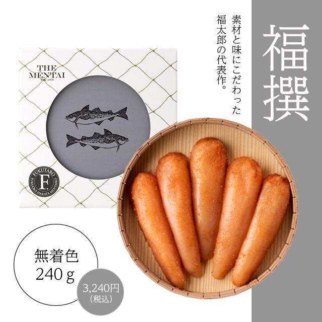 福撰 味のめんたい福太郎(無着色)240g