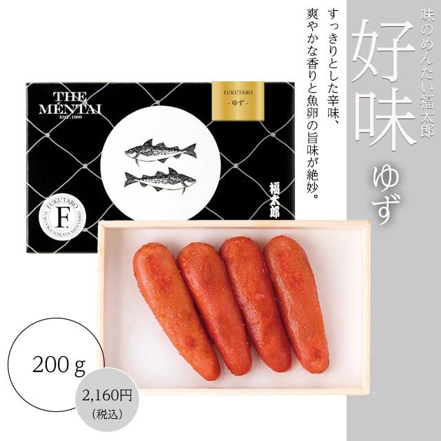 味のめんたい福太郎 好味 ゆず 200g