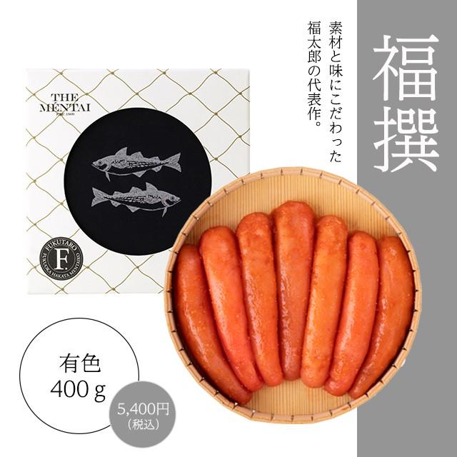 福撰 味のめんたい福太郎(有色)400g