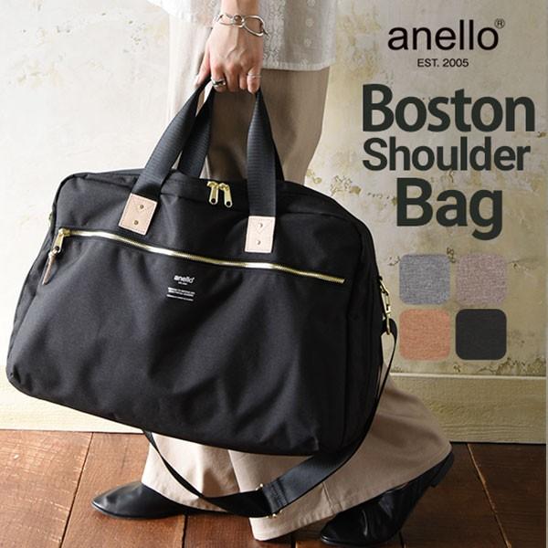 アネロ Anello ボストンショルダーバッグ【メール便不可】(レディース ボストン キャンバス 杢 斜めがけ ショルダーバッグ