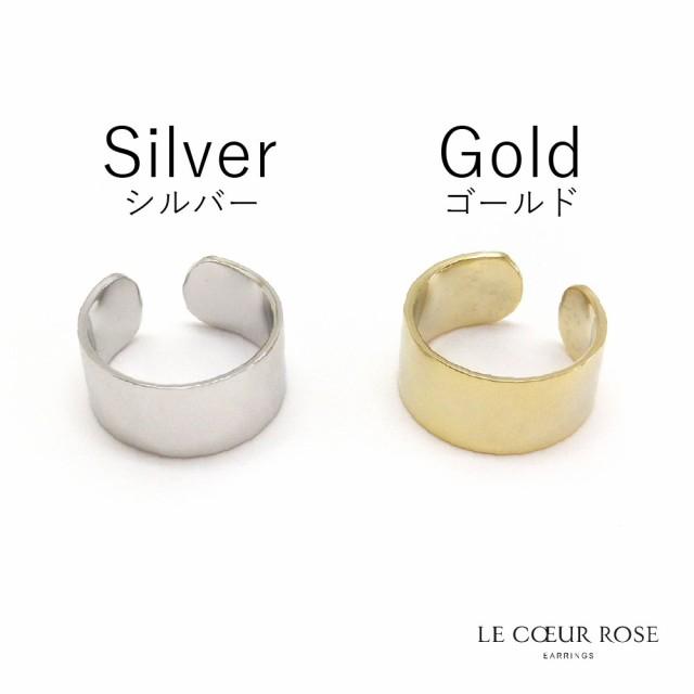 イヤリング イヤーカフ 2way リング フリーサイズ メタル シンプル 使いまわし ワンポイント 大人 痛くない 日本製 シルバー ゴールド
