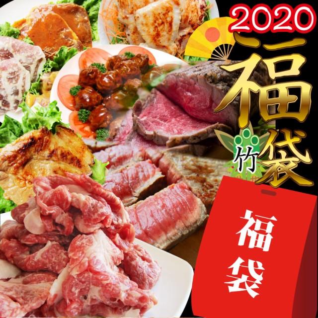 《竹》 福袋 黒毛和牛 国産牛ステーキ入り メガ盛り肉の福袋 2020年!総重量約2kg超(7種)超豪華福袋セット!黒毛和牛 国産牛 ランプ ス