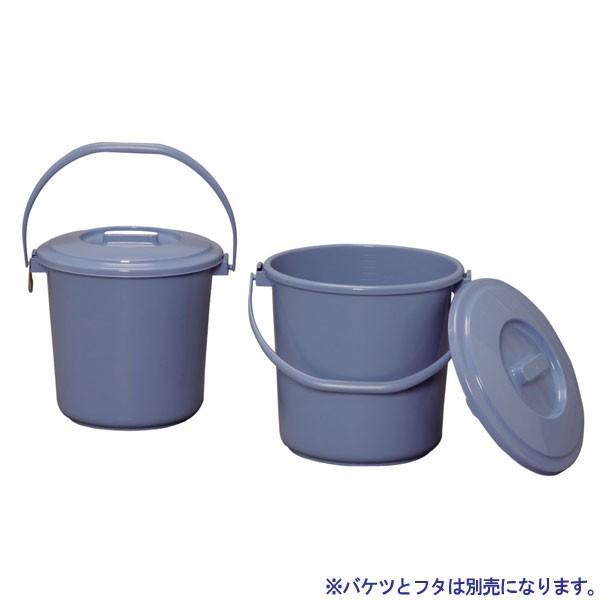 バケツ PB-25ブルー アイリスオーヤマ