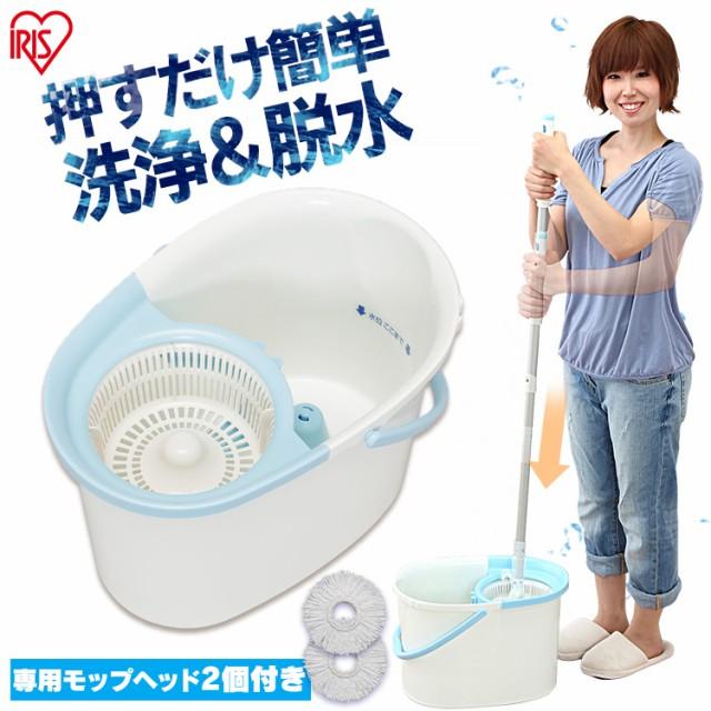 回転モップ 手回しタイプ 掃除 水拭き 雑巾 モップ 掃除 清掃用品 清掃 大掃除 床掃除 KMT-420 アイリスオーヤマ 送料無料