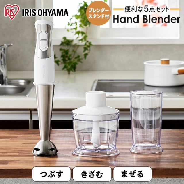 ブレンダー ハンドブレンダー ホワイト IHB-SC501-W 下ごしらえ 調理 料理 スムージー 離乳食 時短調理 kitchen キッチン キッチン器具