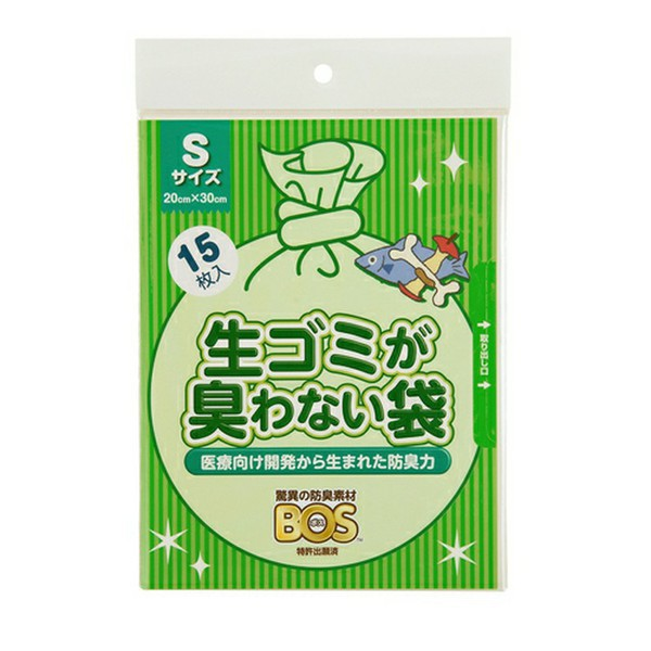 臭わない袋BOS生ゴミ用 (Sサイズ15枚入) クリロン化成 ゴミ袋 キッチン用品 防臭袋 処理袋 衛生 ペット ビニール袋 使い捨て