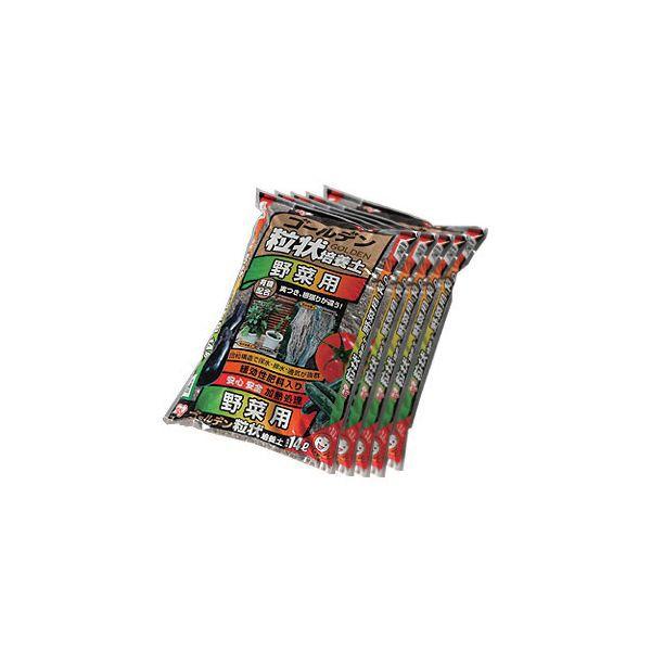 ≪お徳用5袋セット≫ゴールデン粒状培養土【野菜用】 14L GRB-Y14[土・ガーデン・ガーデニング・肥料] アイリスオーヤマ