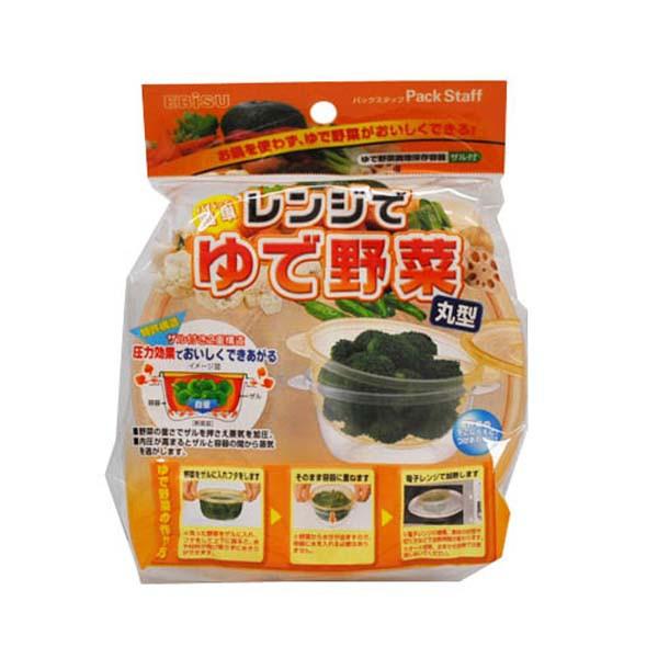 ▼エビスレンジでゆで野菜 丸型PS-G61【D】