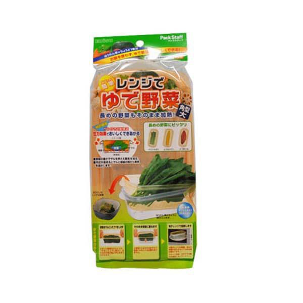 ▼エビスレンジでゆで野菜 角型大PS-G63【D】