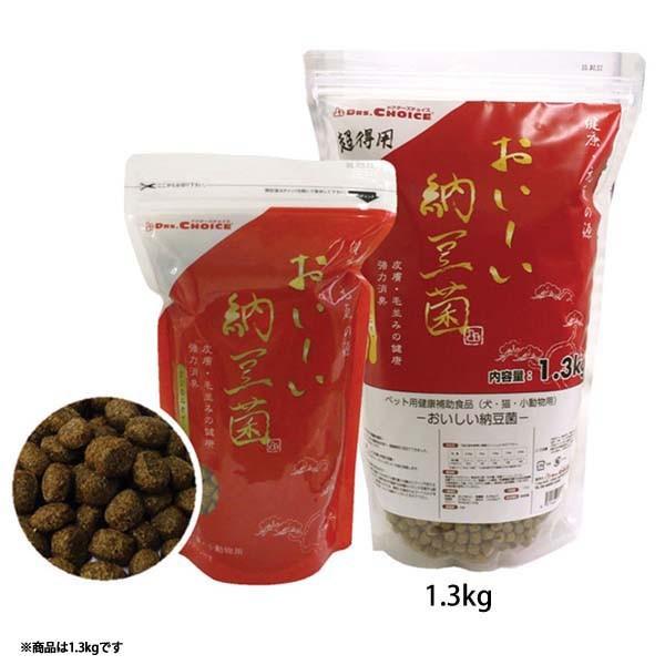 ▼ドクターズチョイス おいしい納豆菌 1.3kg オフィスピースワン(B)