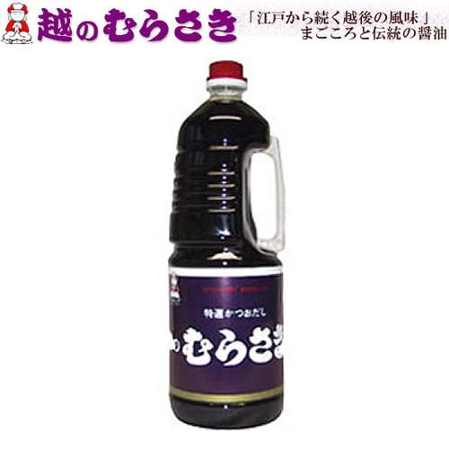 〈特選かつおだし〉越のむらさき1800ml 【しょう油 調味料】
