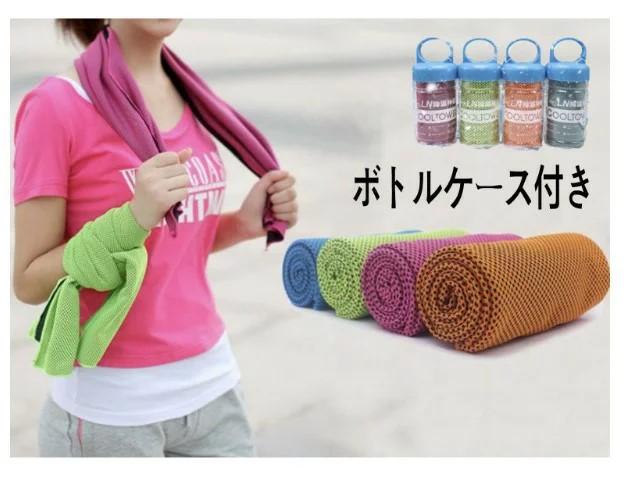 スーパークーリングタオル ボトル付き 9色 ランダム発送 熱中症対策 クールタオル 冷感タオル ひんやりタオル 濡らして 絞って 振る エコ