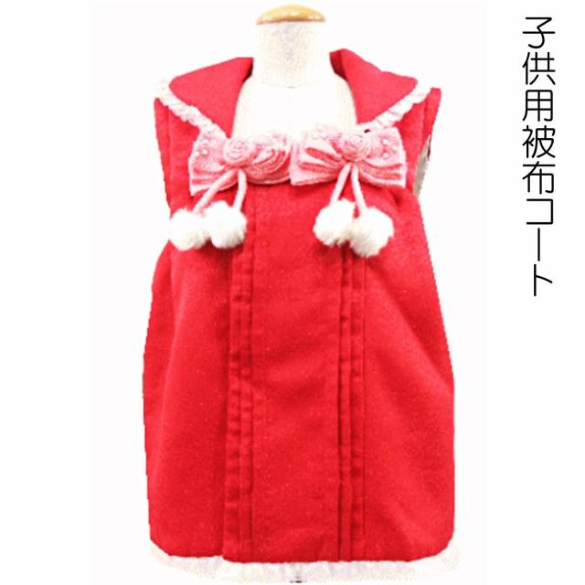 cfca160ab4c0f 被布コート -7- 女の子用 和装コート 3歳用 赤 被布単品 こちらは被布コートです。  七五三やお雛祭り・お正月など、さまざまなシーンにお着物の上にお召いただくコート ...