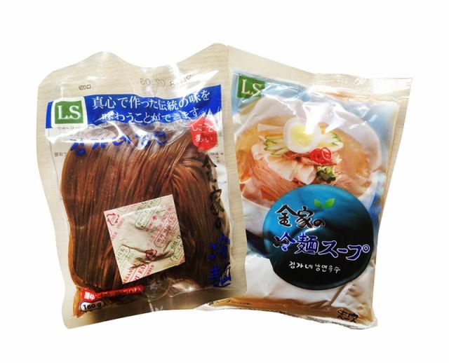 【金家】冷麺160g+300g【】★韓国食品市場★韓国食材/韓国料理/冷麺/ 韓国冷麺