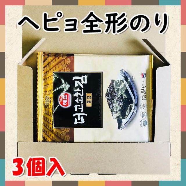 ★ゆうパケット【送料無料】★へピョ 金形のり(7枚)×3個★韓国食品市場★韓国海苔/お弁当のり/おかず/おつまみ/のり