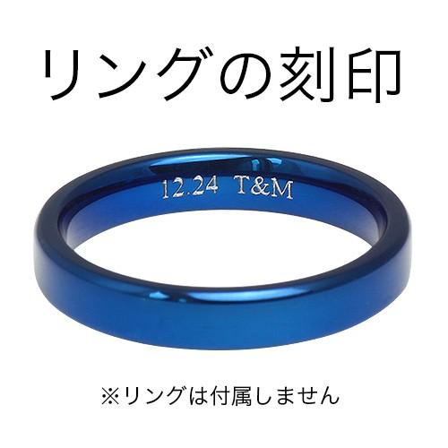 【リングの刻印】※当店販売 刻印可能 リングに限る※ 文字入れ ネーム入れ 名入れ 指輪 リング メンズ アクセサリー baetc-0009