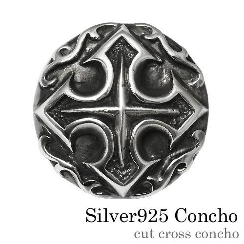 カットクロスコンチョ シルバー925 アクセサリー baetc-0605