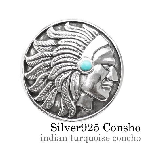 インディアンターコイズコンチョ シルバー925 アクセサリー ネイティブ インディアンジュエリー系 baetc-1209