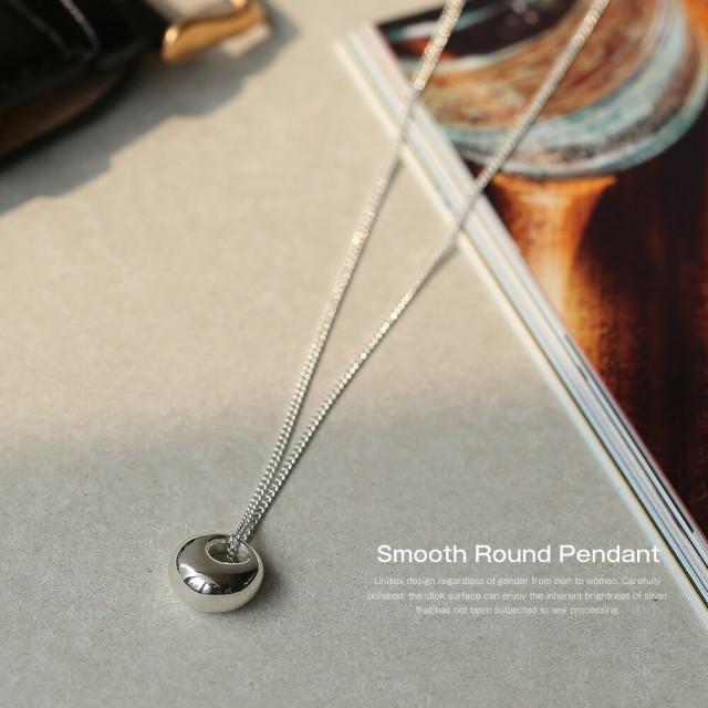 スムースラウンドペンダント (トップのみ) ネックレス メンズ レディース ユニセックス シンプル シルバー925 アクセサリー bap-0174-top