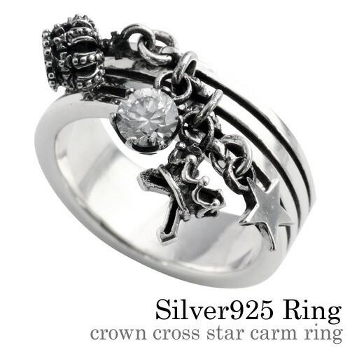 クラウンクロススターチャームリング メンズ 指輪 メンズ 星 シルバー925 アクセサリー bar-0213