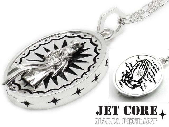 JET CORE (ジェットコア) マリアペンダント (トップのみ) シルバー925 アクセサリー ブランド メンズ jcp014