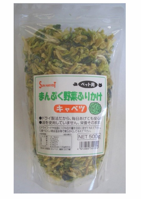 【近喜商事】まんぷくふりかけ野菜 キャベツ 500gx15個(ケース販売)