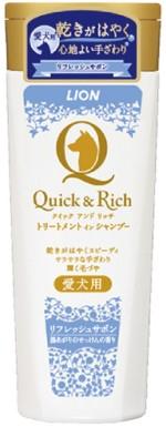 【ライオン】クイック&リッチトリートメントインシャンプー 全犬種用 リフレッシュサボン 200ml