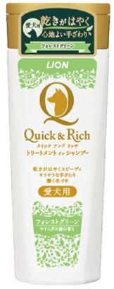 【ライオン】クイック&リッチ トリートメントシャンプー全犬種用 フォレストグリーン 200ml