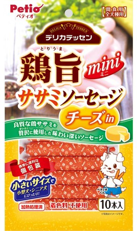 【ペティオ】鶏旨 ミニ ササミソーセージ チーズin 10本入x30個(ケース販売)