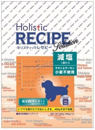 【パーパス】ホリスティックレセピー 生チキン&サーモン 減塩 2.4kg