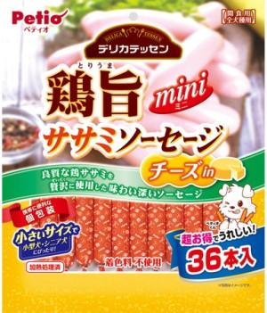 【ペティオ】デリカテッセン 鶏旨 ミニ ササミソーセージ チーズin 36本入x12個(ケース販売)
