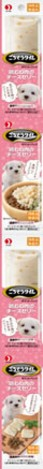 【ペットライン】ごちそうタイム ポケットパック 鶏むね肉のチーズゼリー 100g(25gx4P)x50個(ケース販売)