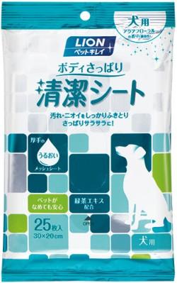 【ライオン】ペットキレイ ボディさっぱり清潔シート 犬用 25枚x24個(ケース販売)
