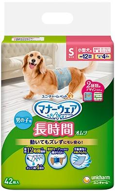 【ユニチャーム】マナーウェア 男の子用おしっこオムツ Sサイズ 42枚