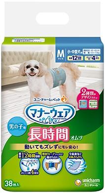 【ユニチャーム】マナーウェア 男の子用おしっこオムツ Mサイズ 38枚