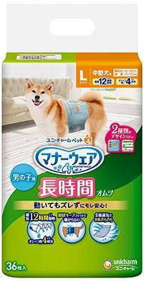 【ユニチャーム】マナーウェア 男の子用おしっこオムツ Lサイズ 36枚
