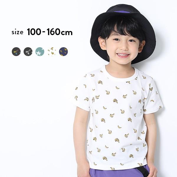 子供服 Tシャツ 男の子 女の子 総柄Tシャツ キッズ ペンキ 星 スター バナナ M1-4 100cm 110cm 120cm 130cm 140cm 150cm 160cm