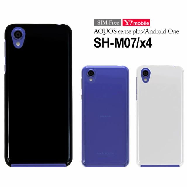 a179b13a6b Android One X4 AQUOS sense plus SH-M07 ハードケース スマホケース スマートフォン スマホカバー カバー ケース
