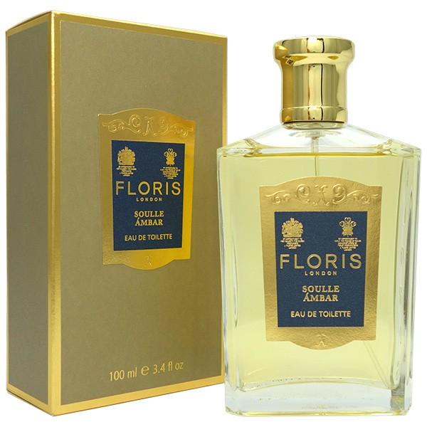 フローリス FLORIS ソルアンバー EDT SP 100ml【送料無料】SOULLE AMBAR【香水】【レディ—ス】【父の日 ギフト】