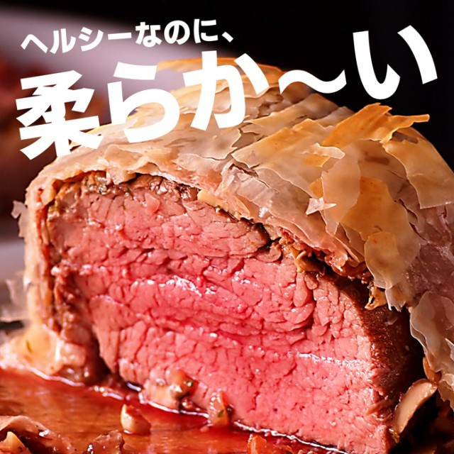 グラスフェッドビーフ ヒレ肉 ブロック 500g テンダーロイン フィレ バーベキュー ステーキ