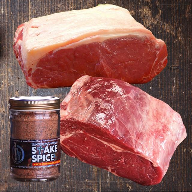 お歳暮 ギフトセット オージービーフブロック サーロイン1kg+リブロース800g+ステーキスパイスセット 【送料無料】ステーキ肉 グラス