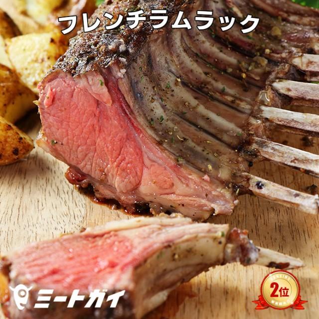 ラム肉 ラムチョップ ブロック ニュージーランド産 WAKANUIスプリングラム フレンチラムラック (1ラック+ラムラブスパイスミックス付)
