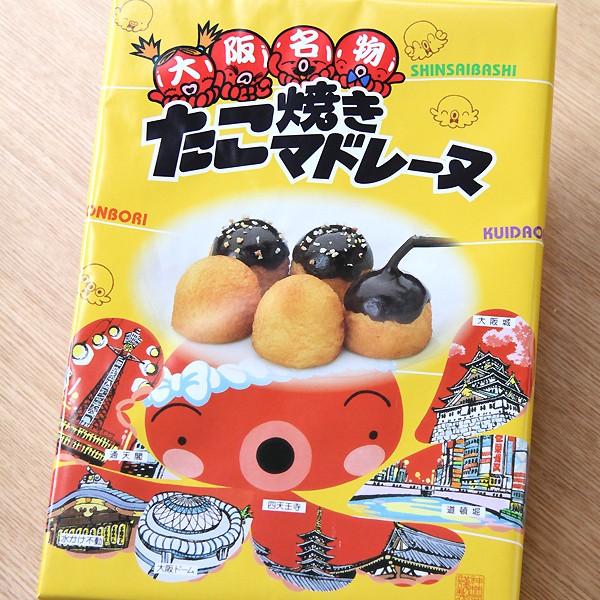 たこ焼きマドレーヌ!! 18個入り(大阪名物)(大阪土産)