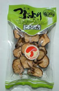 【香信しいたけ中葉30g】干し椎茸 干ししいたけ きのこ 乾ししいたけ 乾燥しいたけ 乾燥椎茸 無添加 国産 キノコ だし ダシ