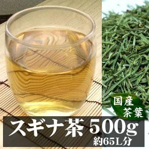 【送料無料】国産スギナ茶(すぎな茶)500gカルシウムがほうれん草の約155倍