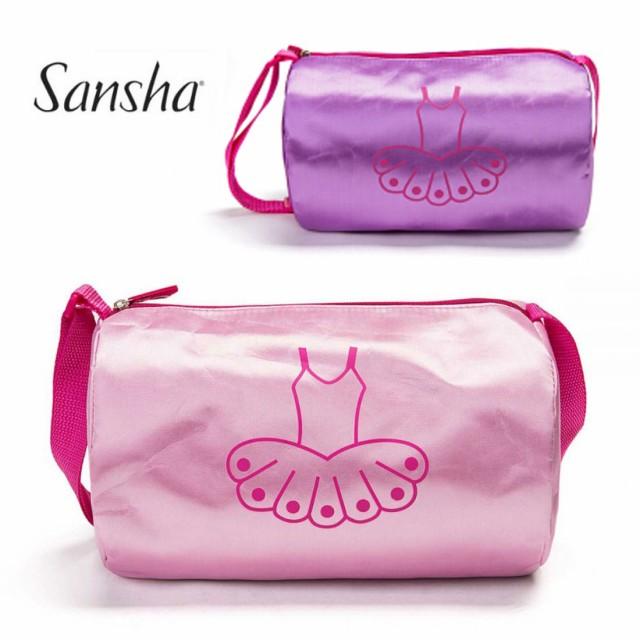 Sansha サンシャ レッスンバッグ 92AG0003 キッズ バレエ ボストンバッグ 習い事 ピンク パープル かわいい おしゃれ きらきら シンプ